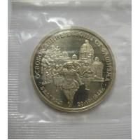 Белград. Освобождение советскими войсками Белграда. Монета России 3 рубля, 1994 год