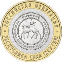 Республика Саха (Якутия), 10 рублей 2006 год (СПМД)