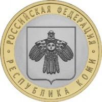 Республика Коми, 10 рублей 2009 год (СПМД)