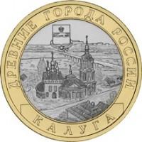 Калуга (XIV в.), 10 рублей 2009 год (ММД)