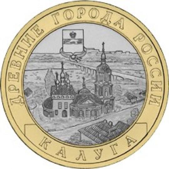 Калуга (XIV в.), 10 рублей 2009 год (СПМД)