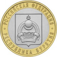 Республика Бурятия, 10 рублей 2011 год (СПМД)