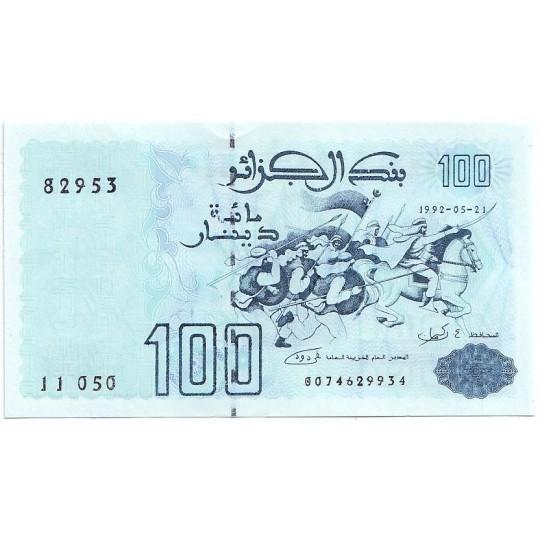 Банкнота 100 динаров, 1992 год, Алжир.