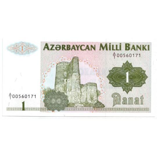 Банкнота 1 манат. 1992 год, Азербайджан.
