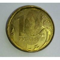 10 рублей (Инкуз), Россия