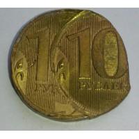 10 рублей 2010 года (Двойной удар), Россия