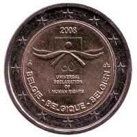 60 лет декларации прав человека. Монета 2 евро. 2008 год, Бельгия.