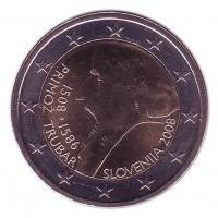 Примож Трубар - 500 лет со дня рождения. Монета 2 евро, 2008 год, Словения.