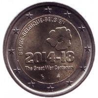 100-летний юбилей начала Первой мировой войны. Монета 2 евро. 2014 год, Бельгия.