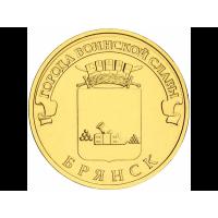 """Брянск (серия """"Города воинской славы""""). Монета 10 рублей, 2013 год, Россия"""