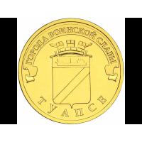 """Туапсе (серия """"Города воинской славы""""). Монета 10 рублей, 2012 год, Россия"""