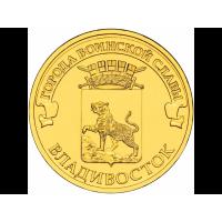 """Владивосток (серия """"Города воинской славы""""). Монета 10 рублей, 2014 год, Россия"""