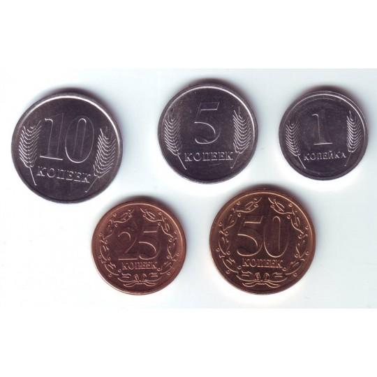 Набор монет Приднестровской Молдавской республики (5 штук). 1-50 копеек, 2000-2005 гг.