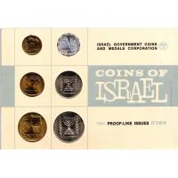 Набор монет Израиля (6 шт.) в картонке. 1965 год, Израиль.