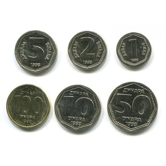 Набор из 6 монет (1, 2, 5, 10, 50, 100 динаров), 1993 год, Югославия.