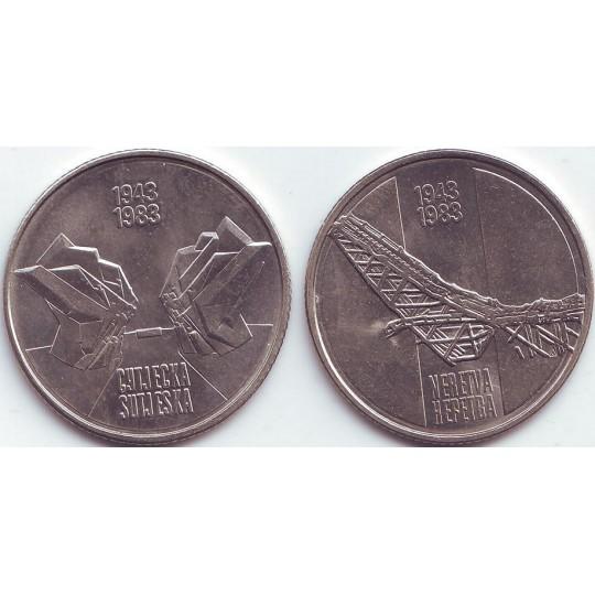 40 лет со дня битв на реке Неретва и на реке Сутьеска. Набор из 2-х монет номиналом 10 динаров. 1983 год, Югославия.