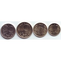 Набор монет Казахстана (4 шт.), 1 - 20 тенге. 2012 год, Казахстан. (немагнитные!)