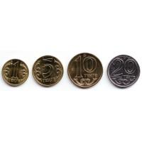 Набор монет Казахстана (4 шт.), 1-20 тенге. 2014 год, Казахстан.