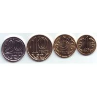 Набор монет Казахстана (4 шт.), 1 - 20 тенге. 2013 год, Казахстан. (магнитные!)