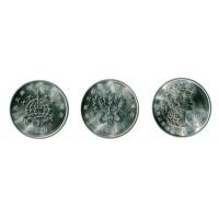 Фестиваль озеленения. Набор монет номиналом 1 юань (3 шт.), 1991 год, КНР.