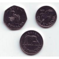 Набор монет Малави (3 шт.). 2012 год, Малави.