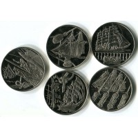 Набор 5 монет 2000 Корабли Нидерланды