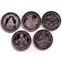 Легенды про короля Артура. Набор монет (5 шт.), 1 крона. 1996 год, Остров Мэн.