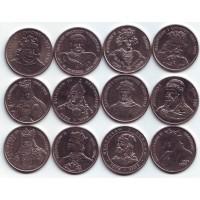 Короли Польши. Набор монет (12 шт.) 1980-89 гг., Польша.