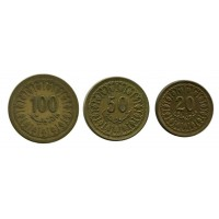 Набор монет Туниса (3 штуки). 20, 50, 100 миллимов, 1960-1996 гг.