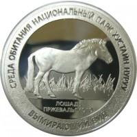 Красная книга России. Лошадь Пржевальского,  жетон СПМД, серебро, редкий