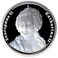 Екатерина-II. Ag , Императрица Российской Империи Ag
