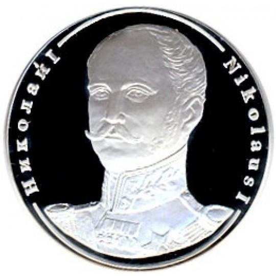 Николай I, Император Российской Империи Ag