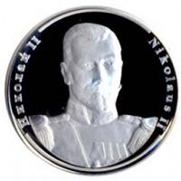 Николай II, Император Российской Империи Ag