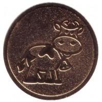 Год быка. Лунный календарь. Сувенирный жетон, СПМД, Россия.