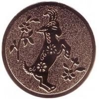 Год козы. Лунный календарь. Сувенирный жетон, СПМД, Россия.