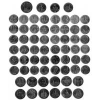 Полный набор юбилейных рублей СССР - комплект из 64 монет. 1965 - 1991 гг., СССР