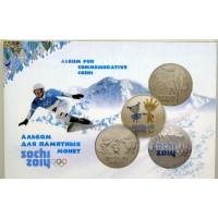 Набор монет Сочи-2014 в альбоме-планшете