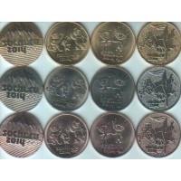 Набор памятных 25-рублевых монет СОЧИ-2014 (12 шт. позолота, серебро, бронза)