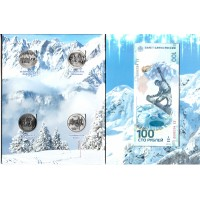 Набор памятных 25-рублевых монет и 100-рублевой банкноты (в альбоме) ПОСВЯЩЕННЫХ ОЛИМПИЙСКИМ ИГРАМ 2014г. В СОЧИ. (4 МОНЕТЫ)
