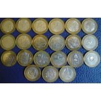 Набор дублей монет РФ, ММД, 21 штука
