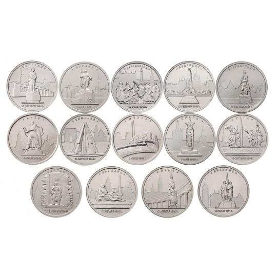 Набор России  из 14 монет 5 рублей 2016 года, Города – Столицы Государств, освобожденные от фашизма войсками СССР