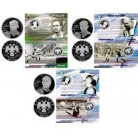Набор из 3-х монет 2 рубля 2010 года, выдающиеся футболисты Яшин, Стрельцов, Бесков, Россия (серебро)