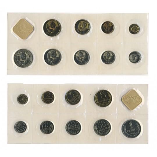 Годовой набор монет СССР  1988 года ЛМД (Брак 50 копеек гуртовая надпись 1987 год)