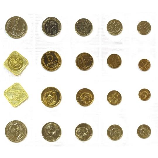 Годовой набор монет  СССР  1990 года ММД (Брак 1 рубль гуртовая надпись 1989 год)