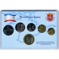 Набор из 6-ти монет Республика Крым в буклете