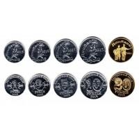 Донбасс (ДНР), набор из 5 монет