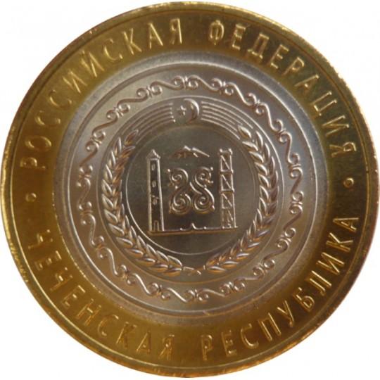 Чеченская Республика, серия Российская Федерация, 10 рублей, 2010 год