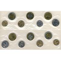 Годовой набор монет России, 1992 год. СПМД. Мягкая упаковка