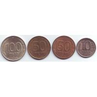 Набор монет России (4 штуки). 1993 год, Россия.