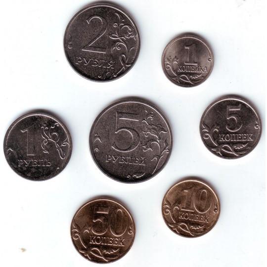 Набор монет России (7 штук), 2014 год (ММД), Россия.